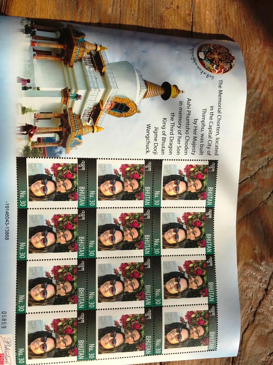 post office thimpu